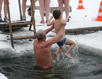 Закаливание ледяной водой