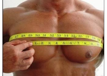 Качаем грудь