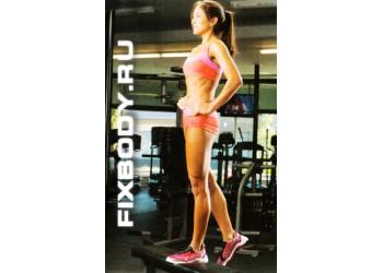 Базовая тренировка - Подъем на опору одной ногой