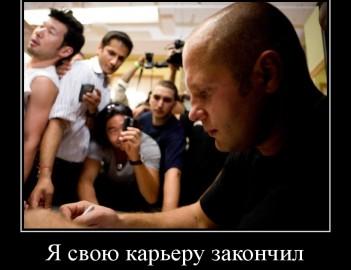Федор Емельяненко: я остаюсь в спорте