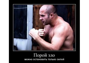 Спортивная мотивация от Федора Емельяненко