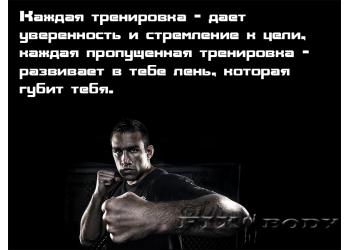 Каждая тренировка дает уверенность