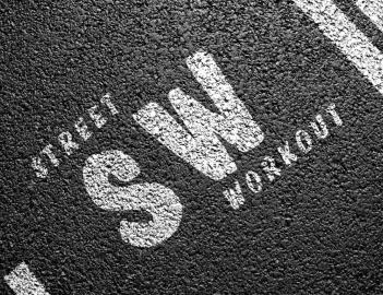Street Workout: с чего начать